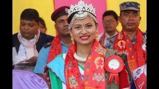 MISS THARU  2018 Akritee Chaudhary Photo Collection