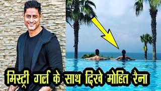 Mouni Roy's Ex boyfriend Mohit Raina enjoys with Mystery girl in pool !