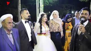 Daweta Menda Cihan û Mukaddes Foto Özyıldız -Turan & Hejar part3