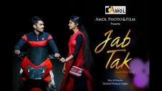 JAB TAK Video Song | THE UNTOLD LOVE STORY | AMOL PHOTO & FILM |