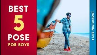 How to Pose like Model | best 5 photoshoot pose for boys