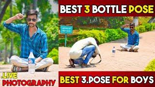 Pose With Bottle best way To Create Poses Live Photoshoot | Best Boys Pose For Photography