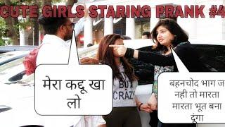 Staring Prank At Cute Girls Part #4 Prank In India//Ranjeet Shooter//