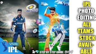 JB - Vivo IPL Photo Editing in PicsArt - Chennai Super King Fan HD Photo Editorial In Picsart 2019