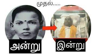 Kalaignar karunanidhi childhood to dead photo's collection