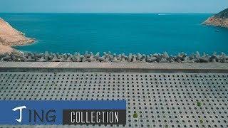 TING Collection: High Island Reservoir East Dam 萬宜水庫東壩 [Mavic]