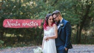 Stefana & Andrei | Nunta noastra