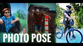 2019 Best poses for photography for boys || best photo poses for boys || best pose for boys