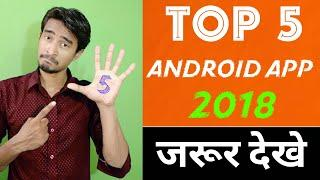 Top 5 Android Application 2018
