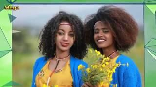 The Most Beautiful Women On earth From Oromia, (Irreecha Photos 2018)