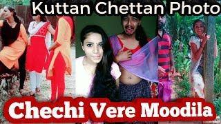Chechi Vere Moodila ????| Kuttan Chettan Photo | Trending Malayalam ????Comedy ????Dubsmash Collecti