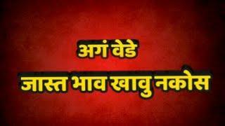Boy vs girl attitude status || bhaigiri status #29