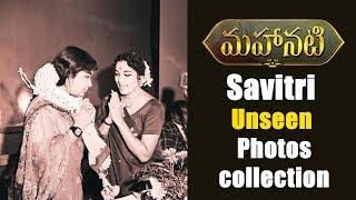 Mahanati Savitri  Unseen and Rare Photo Collection | Mahanati Savitri