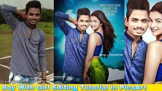 Photo With Girl Picsart Manipulation Tutorial | Photo With Actress Alia Bhatt Editing in PicsArt