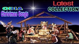 Non-stop Odia Christmas Songs || Latest Odia Christmas Collection || ନୂଆ ଓଡ଼ିଆ ବଡଦିନ ଗୀତ || PFC ||