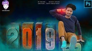 Latest Creative New Year 2019 Editing In Photoshop - Photoshop Hindi tutorial 2019 #nitscreations