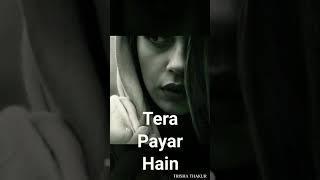Mere Baad Kis Ko Sataoge | Sad | Female Version | WhatsApp Status Video | 30 Sec | Lyrics