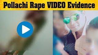 Pollachi Original Girl VIDEO: பொள்ளாச்சி பெண்ணின் கதறல் வீடியோ !! - Nakkheeran Pollachi Girls Crime
