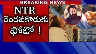 Jr NTR Second Son Photos | Jr NTR | Lakshmi Pranathi | NTR Son Photos | Tollywood News
