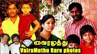 Vairamuthu Ramasamy AKA Vairamuthu Very Rare Photo collection | Photo Gallery | Tamil News
