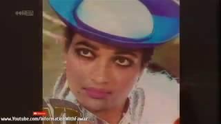 Pakistani actress Kaveeta photo collection | rare photos