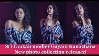 Sri Lankan modler Gayani Kanachana New photo collection released
