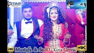 Mustafa & Sado Kina gecesi 4. Bölüm Patalar FOTO VIDEO SUNAI BOSA BOSA SLIVEN TEL 0896244365