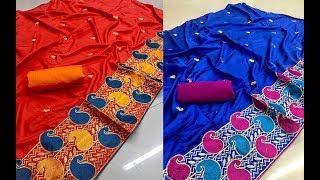 Fancy Banarasi Soft Silk Sarees New Collection || Pure Banarasi Soft Silk Sarees With Blouse