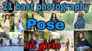 21 best photography pose