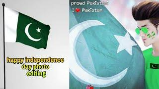 Happy independence day editing 2018 | 14 august photo editing in picsart