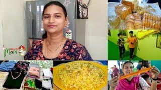 Indian Women / Mom Afternoon to Night Routine 2019 || Tomato Biryani Recipe in Telugu || Telugu Mom