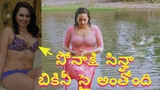 Sonakshi hot and Unseen photo Collection