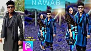 Kurta Pajama New Editing Totorial With Girl - Only Picsart Photo Studio Awesom Video(Pics Edit Club)
