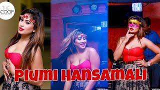 Piumi Hansamali Hot Photo Collection | Exclusive by The Scoop | Model Shoot