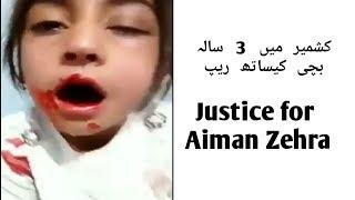 Justice for aiman zehra || aiman zehra 3 years old child rape ????