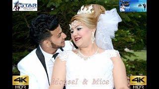 Moysey & Mice Düğün töreni 1. Bölüm  FOTO VIDEO.SUNAI BOSA BOSA SLIVEN TEL 0896244365