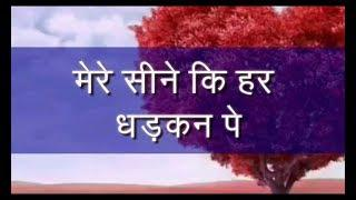 Shayari-Hindi Today || Romantic Shayari || Girl Boy Love Shayari || Good Night || Love 2 Song