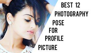 Best 12 Photography Poses Idea For Profile Picture || Cute & Beautiful Girls Poses-Afrin Sadia