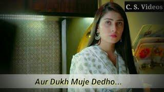 ????Ayeza Khan???? Heart Touching❤ Whatsapp Status | Imran Abbs Sad Whatsapp Status
