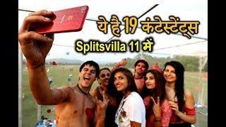 MTV Splitsvilla 11 Contestants List: 19 Boys and Girls in Season XI