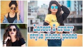 Latest style and crazy  attitude photo poses for girls -  sunglass photography poses - jeans poses