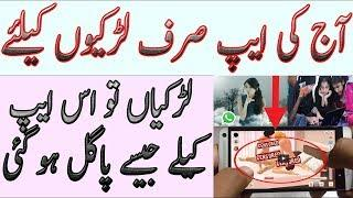 Best Photo Editing App For Android |Best Photo Frame App For Android| In Hindi Urdu