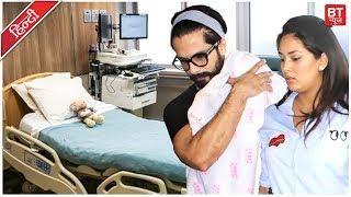 Shahid की Wife Mira Kapoor ने दिया जन्म Baby Boy को