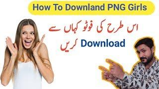 How To Download Girls PNG Photos New || 2019