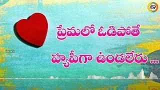 Girls Love Sad Feelings Dialogue Whatsapp Status Video Telugu Status Worl