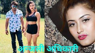 photo collection of Anjali adhikari / model / galabandi/