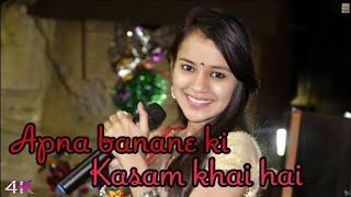 Shital Thakor -  Tumhe Apna Banane ki Kasam Khayi Hai (2019) ,Photo Collection   4K 60fps Video Song