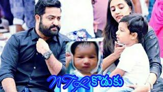 Jr Ntr And Pranathi Blessed With Baby Boy Latest Photos