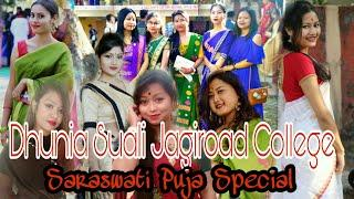 DHUNIA SUALI // BEAUTIFUL GIRLS // SARASWATI PUJA SPECIAL 2019