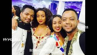 የ አርቲስቶቻችን የትንሳኤ በአል ፎቶዎች | Ethiopian celebrities photo collection